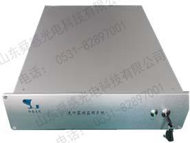 防区型光纤震动监测仪-电缆通道光纤防外破 监测系统